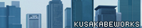kusakabeworks